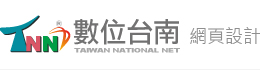 TNN台南