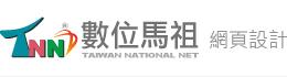 TNN連江